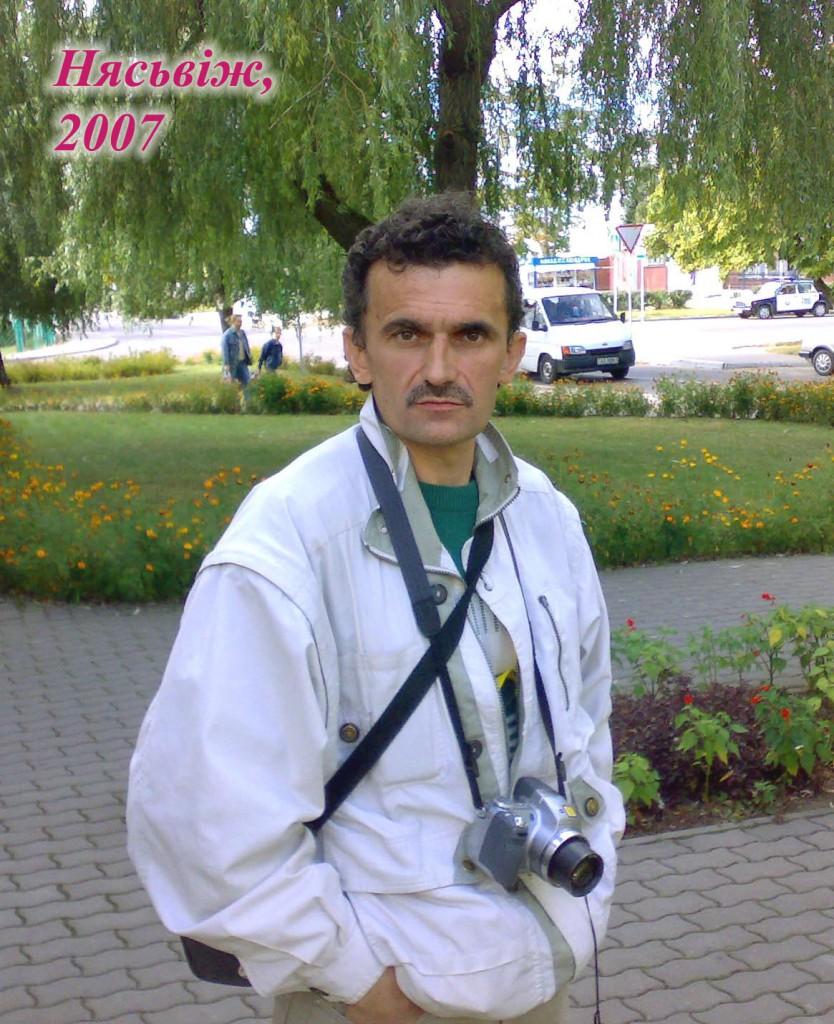 Пад час суду над Настай Азаркай у Нясвіжы ў 2007 годзе.