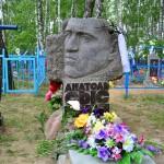 Помнік Анатолю Сысу ў Гарошкаве.
